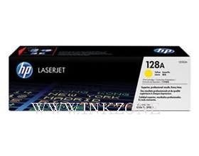 HP CE322A [128A] Yellow Toner (1.3k)